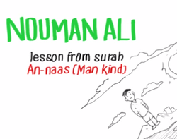 illustrated Surah An Nas - Nouman Ali Khan