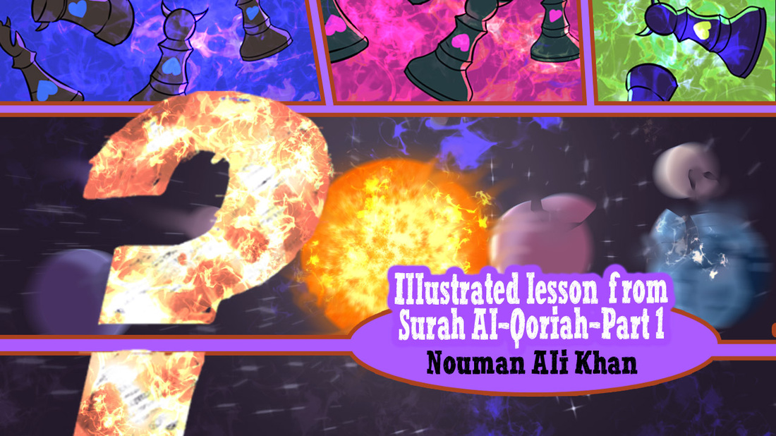 illustrated Lesson from Surah Al Qariah
